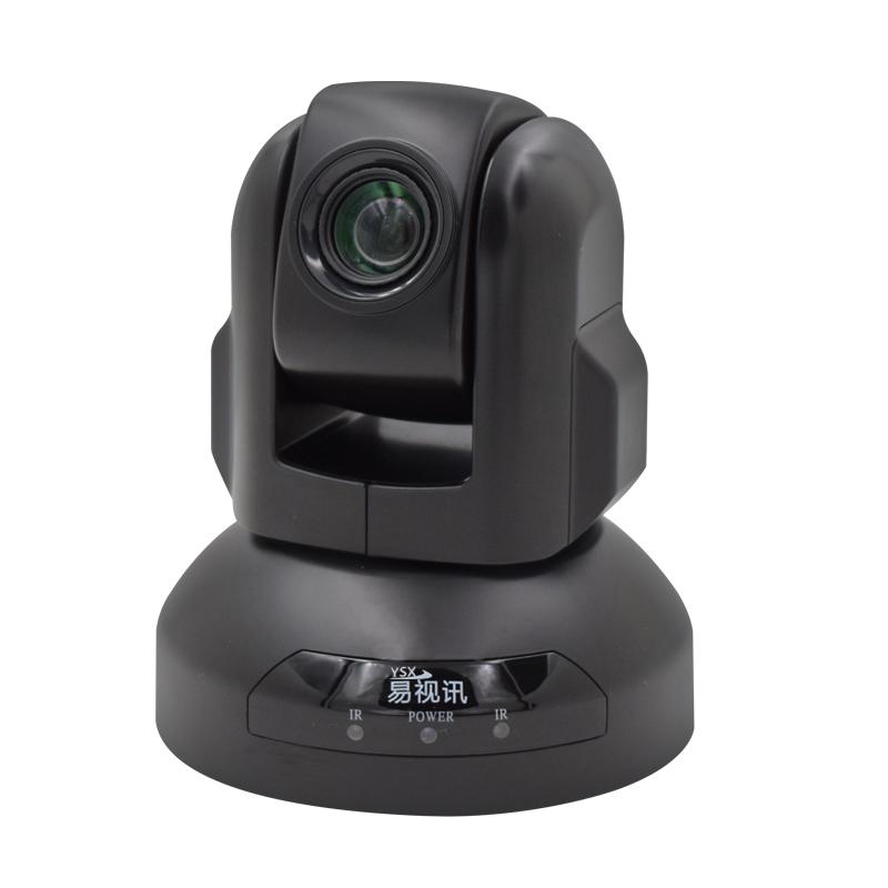 易视讯 YSX-580D 高清视频会议摄像头黑色(台)