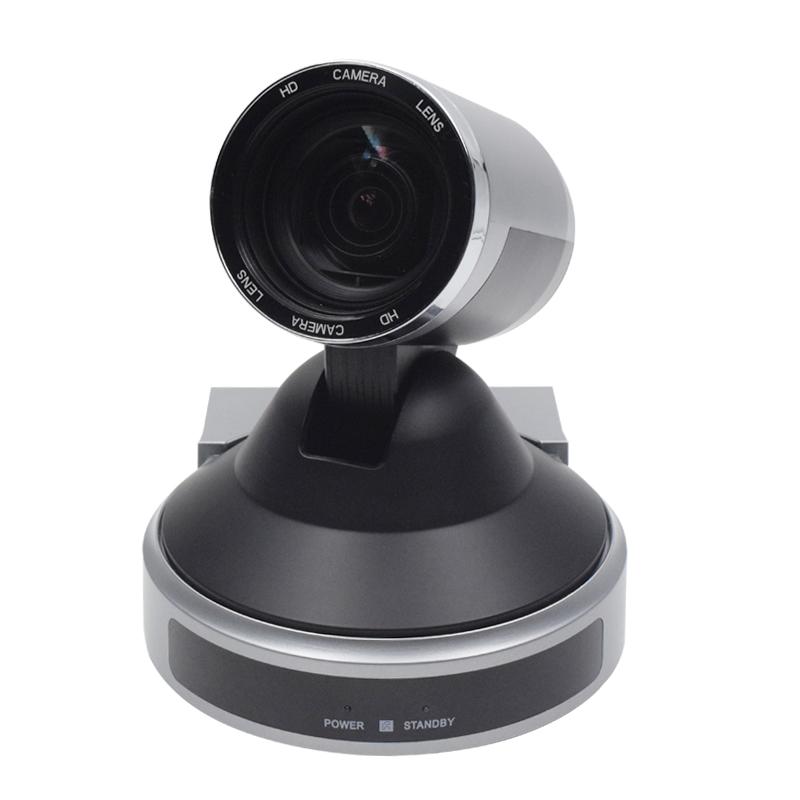 易视讯 YSX-682A 高清视频会议摄像头银灰色(台)