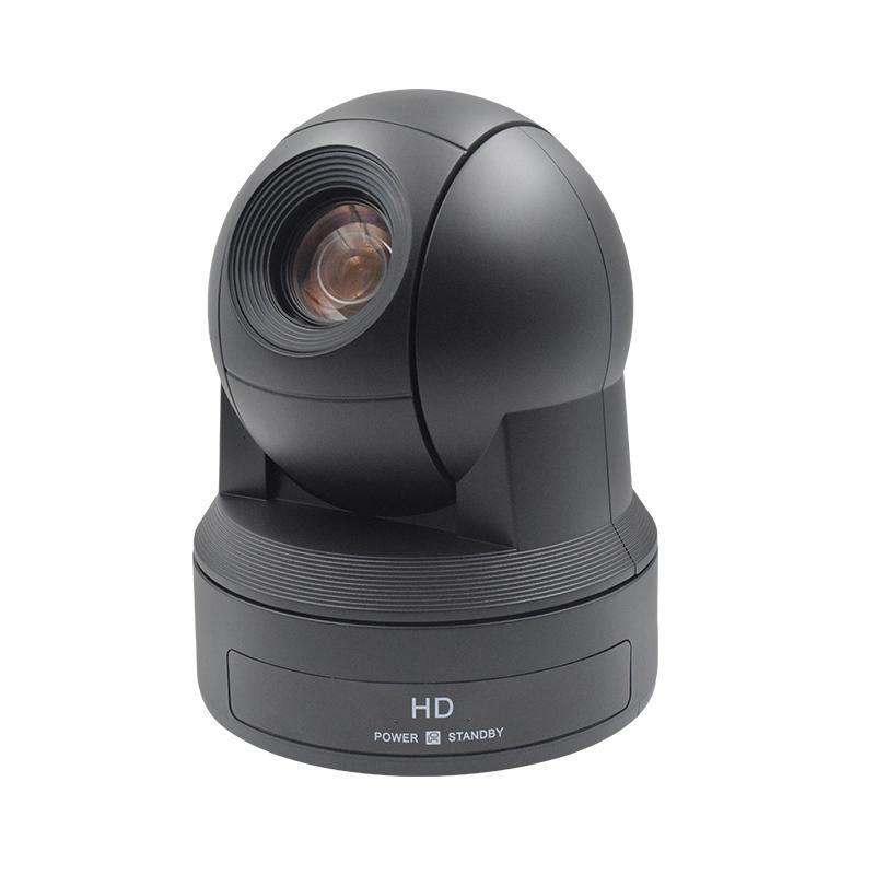 易视讯 YSX-GT4K 高清视频会议摄像头黑色(台)