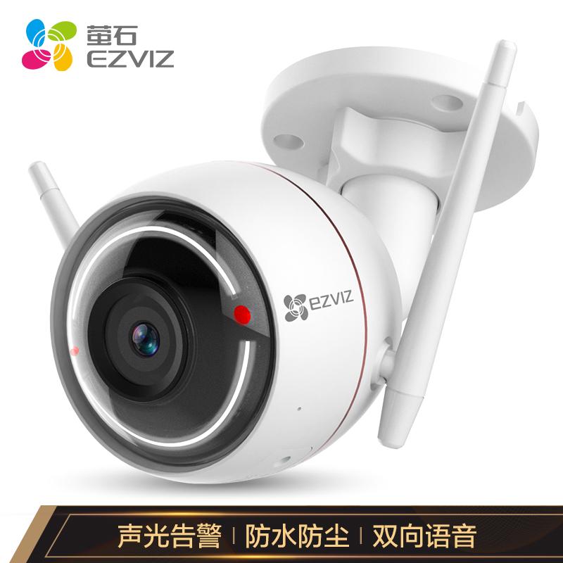 萤石 C3W 摄像头1080P/2.8mm/家用监控(个)