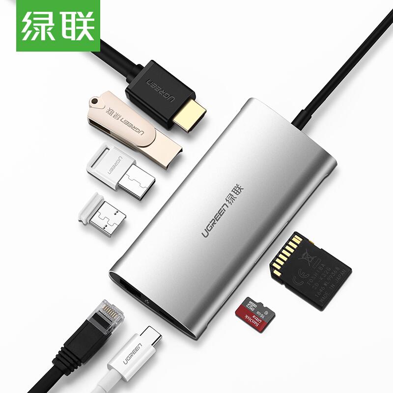 绿联 50516 Type-C 扩展坞USB-C转HDMI转换器八合一(单位:个)