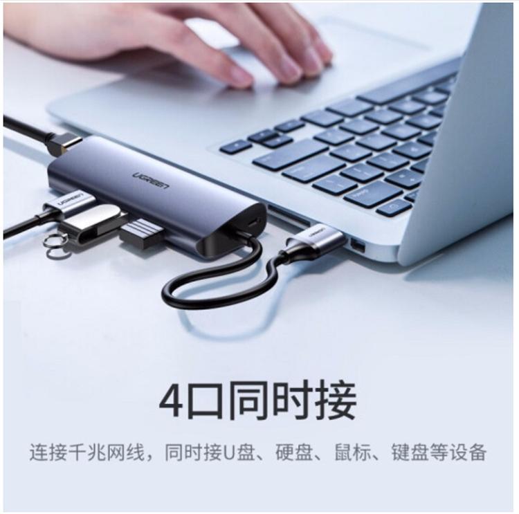 绿联(UGREEN)USB3.0分线器 千兆有线网卡网口转换器HUB集线器(个)