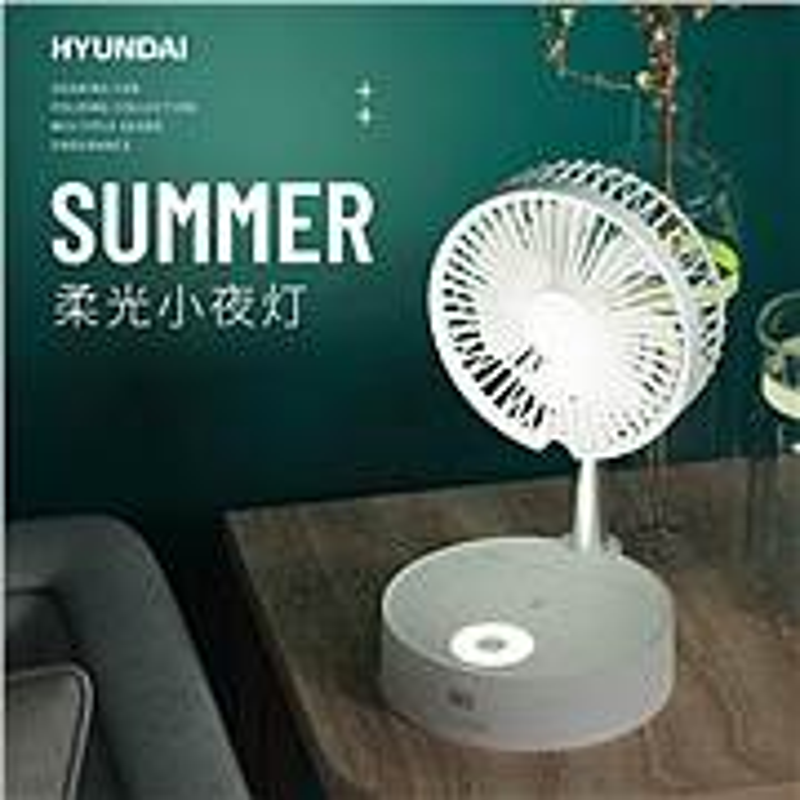 现代(HYUNDAI)YH-N008风扇7200mah电池 白色(单位:台)