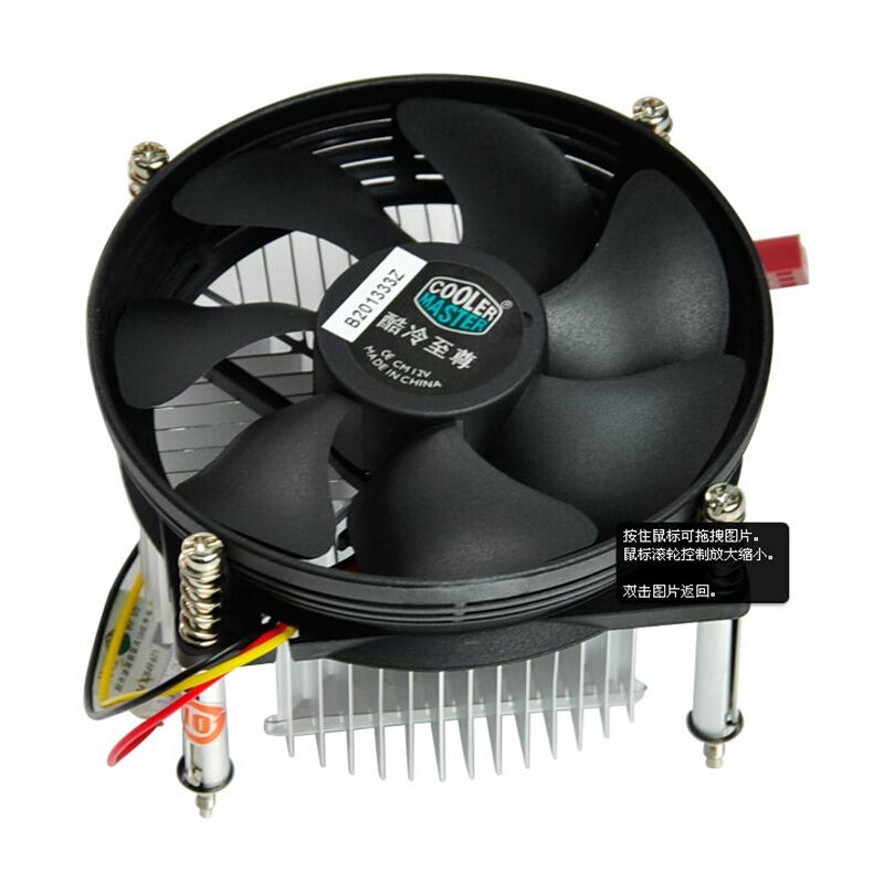 酷冷至尊 A93 CPU风扇适用1150芯片 (单位:个)