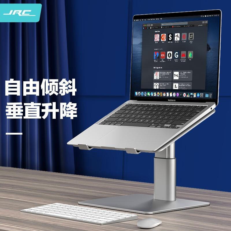 JRC T2 笔记本支架电脑升降散热器银色(单位:个)