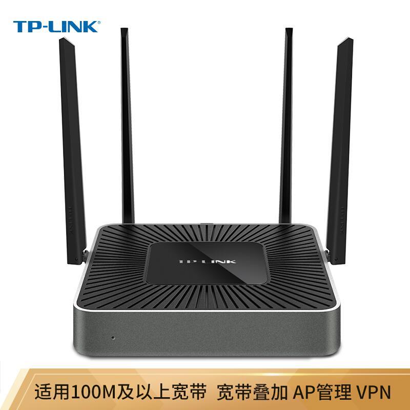 TP-LINK/TL-WAR1200L无线路由器1200M四天线黑色(台)