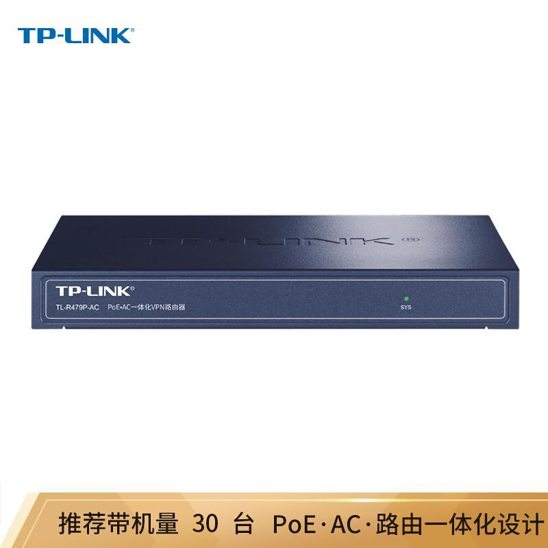 TP-LINK/TL-R479P-ACPOE/AC一体机路由器蓝带机:30(个)