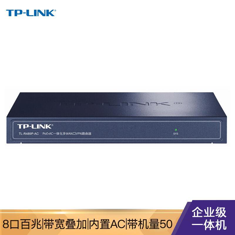 TP-LINK/TL-R489P-ACPOE/AC一体机路由器蓝带机30(个)
