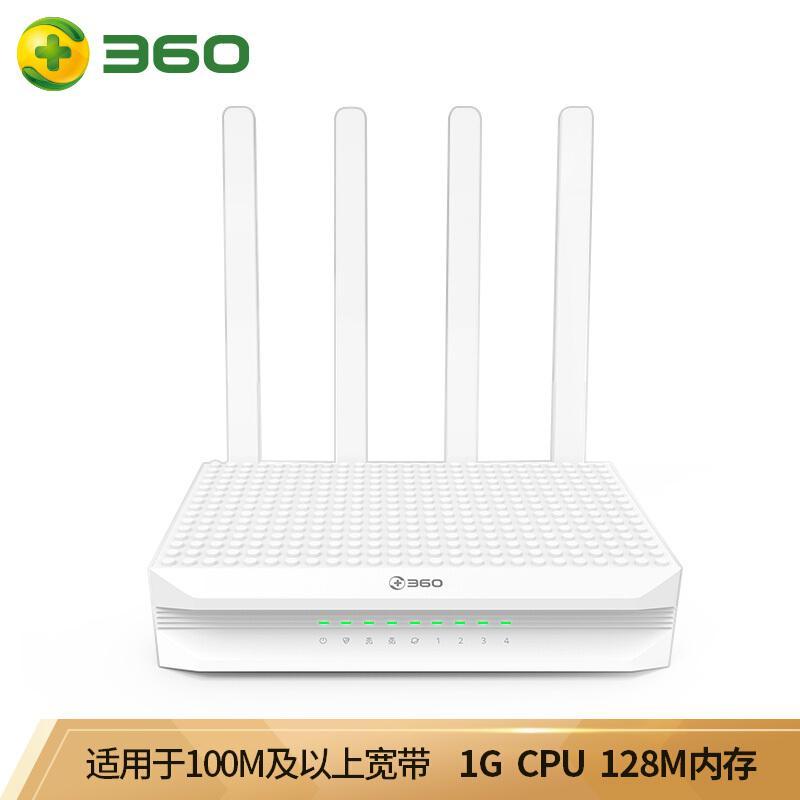 360家庭防火墙路由5S 路由器 双千兆无线家用 1200M 5G双频 千兆端口 光纤宽带 WIFI信号放大穿墙(个)