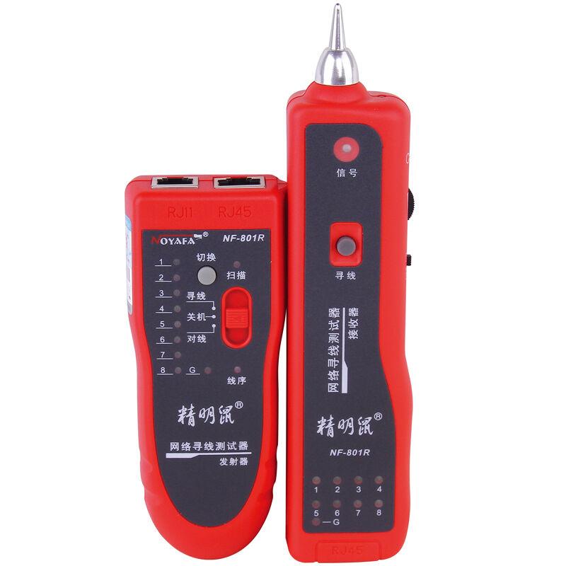 精明鼠 NF-801R 寻线器寻线仪  (单位:个)