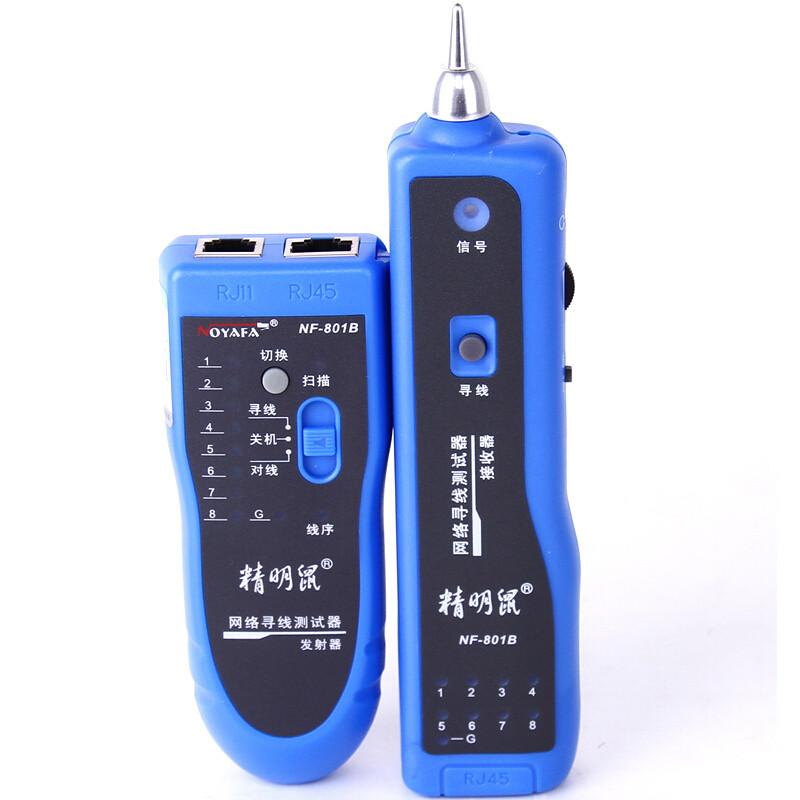 精明鼠NF-801B网线寻线仪(个)