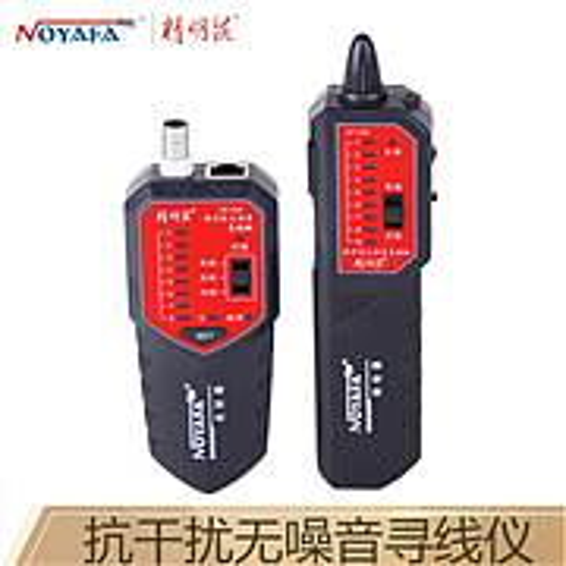 精明鼠NF-268测线仪(个)