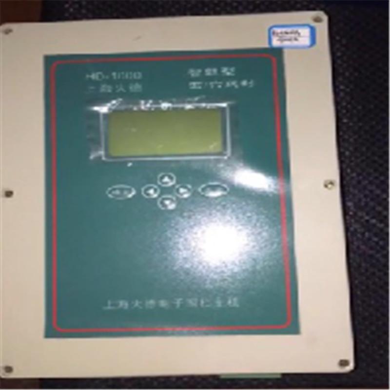 上海火德HD-1000电子围栏主机(单位:台)