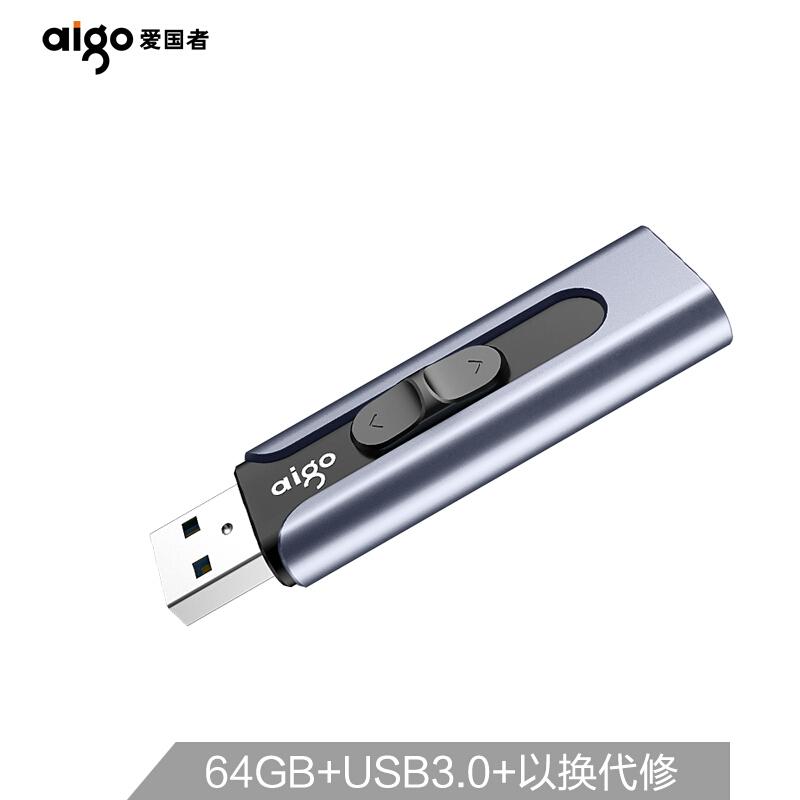 爱国者 U335-64GU盘蓝64G/USB3.0 (单位:个)
