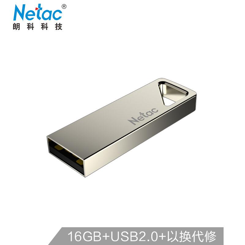 朗科 U326U盘16GB/USB2.0 (单位:个)