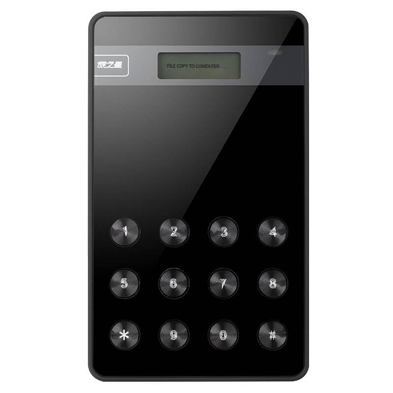 旅之星 金盾A01高端按键加密移动硬盘 黑色 1T/2.5英寸/USB3.0 (单位:个)