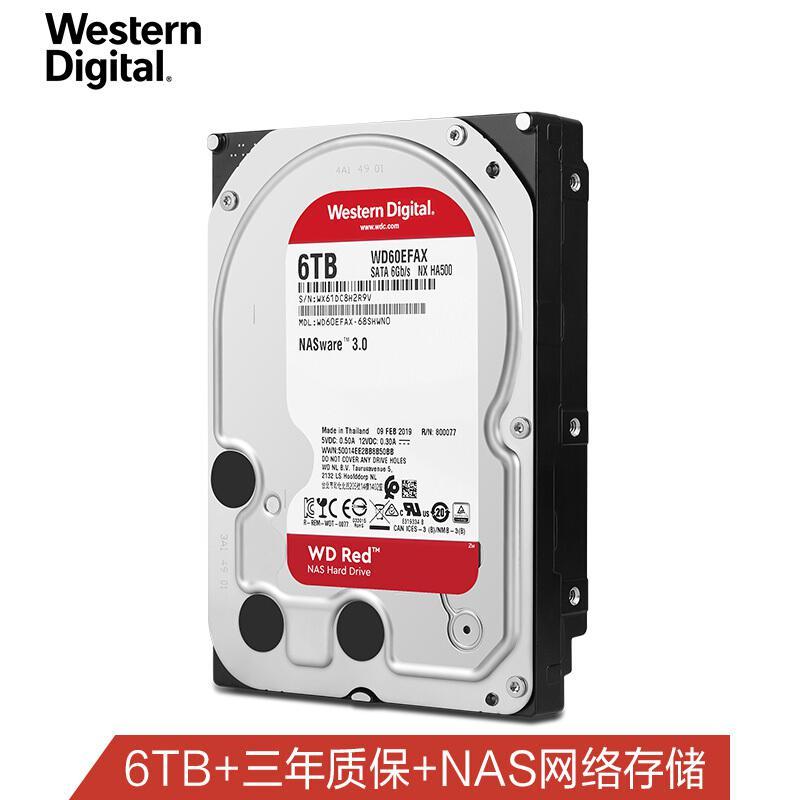 西部数据(WD)红盘 6TB SATA6Gb/s 256M 网络储存(NAS)硬盘(WD60EFAX)(个)