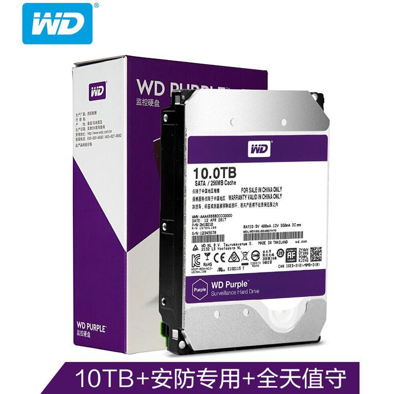 西部数据(WD)紫盘 10TB SATA6Gb/s 256M 监控硬盘(WD100EJRX)(个)