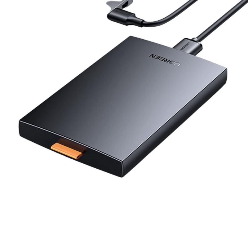 绿联60353移动硬盘盒USB3.0/2.5英寸(个)
