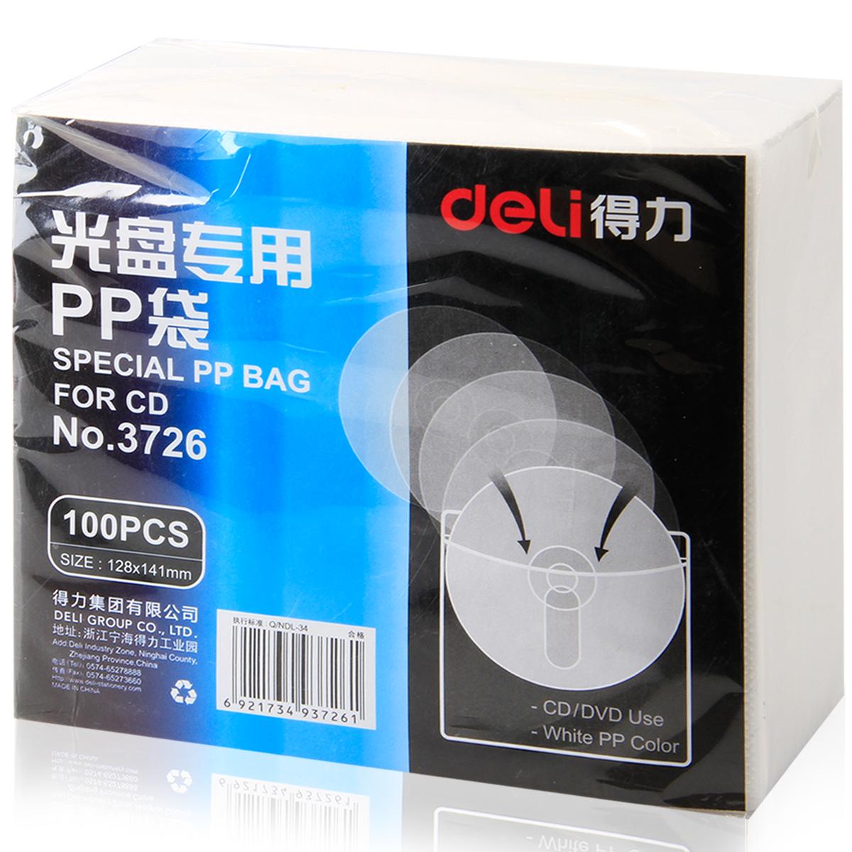 得力 3726 光盘专用pp袋 100片/包(单位:包) 白色