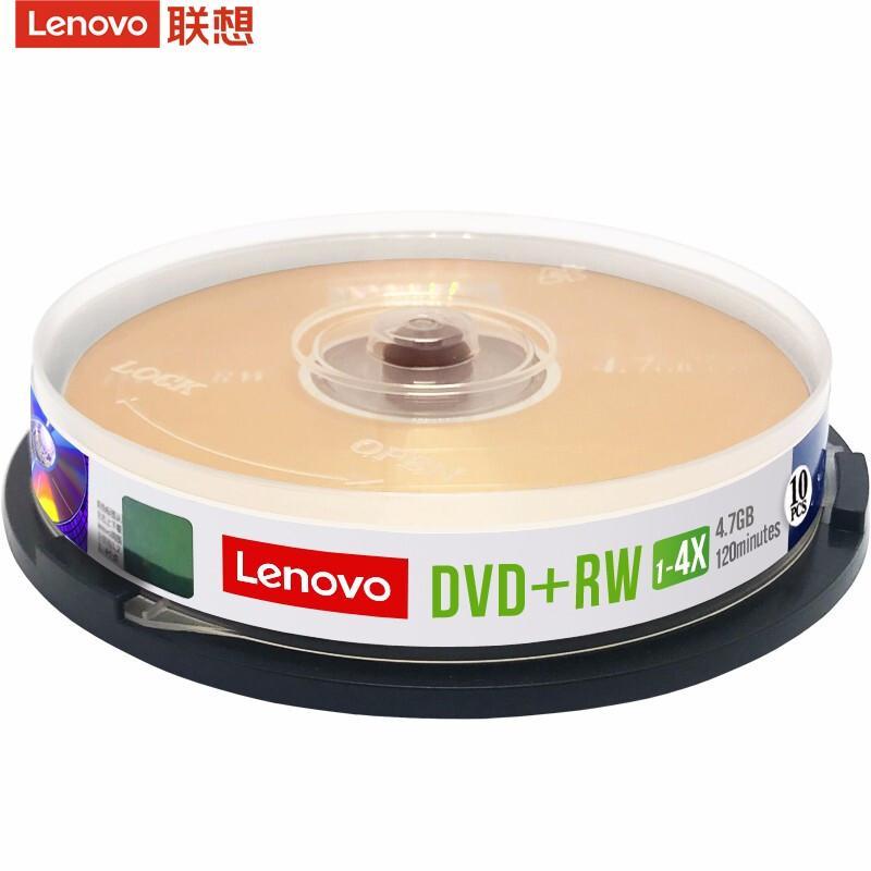 联想DVD-RW光盘1-4速4.7GB 台产档案系列可擦写桶装10片(桶)