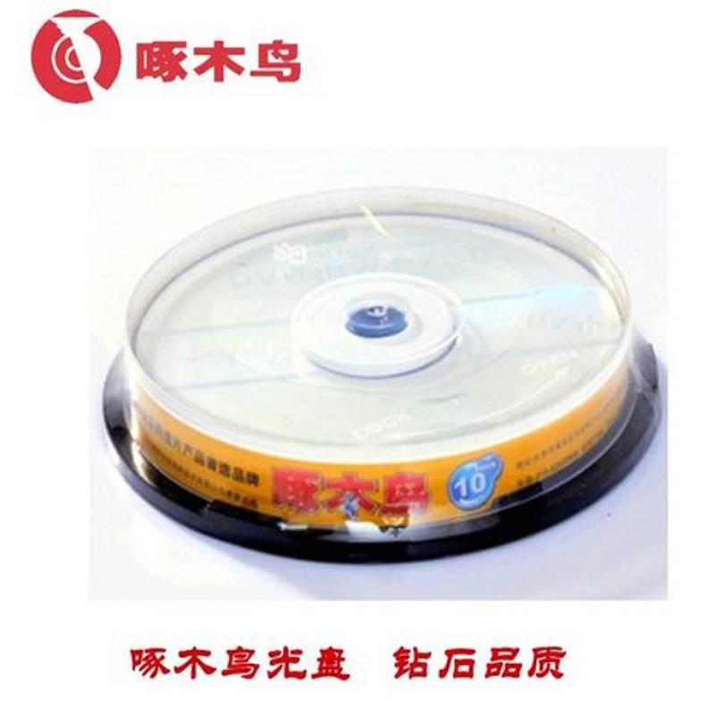 啄木鸟DVD-RW可重复擦写光盘银色4.7G/10片装(盒)