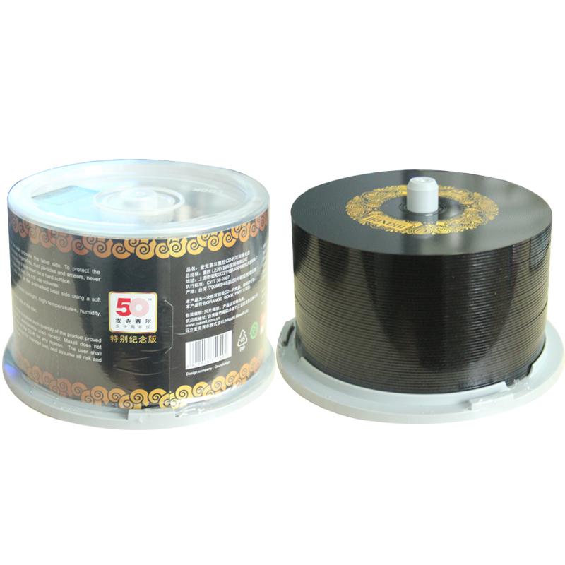 麦克赛尔CD-R48X光盘50片/筒(筒)