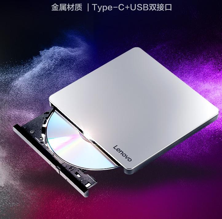 联想(Lenovo)8倍速 铝合金Type-C USB2.0外置光驱 外置DVD刻录机 DB85 14.4cm*13.8cm*1.3cm (台)