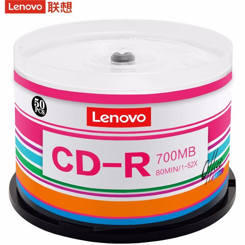 联想CD-R光盘/刻录盘52速700MB办公系列空白光盘 50片整数倍起订(片)