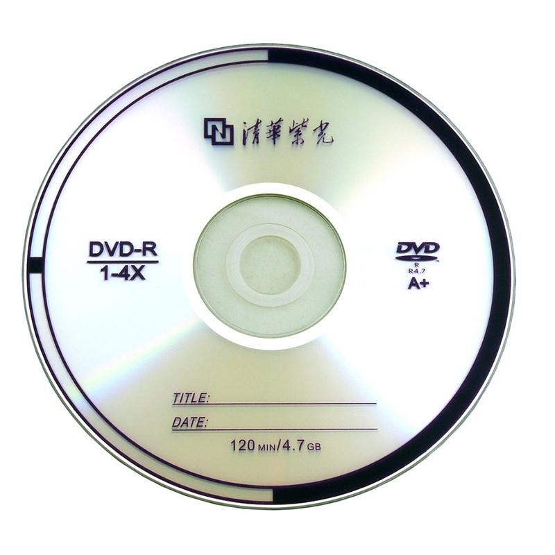 紫光CD-R52X刻录机/刻录盘120mm(片)