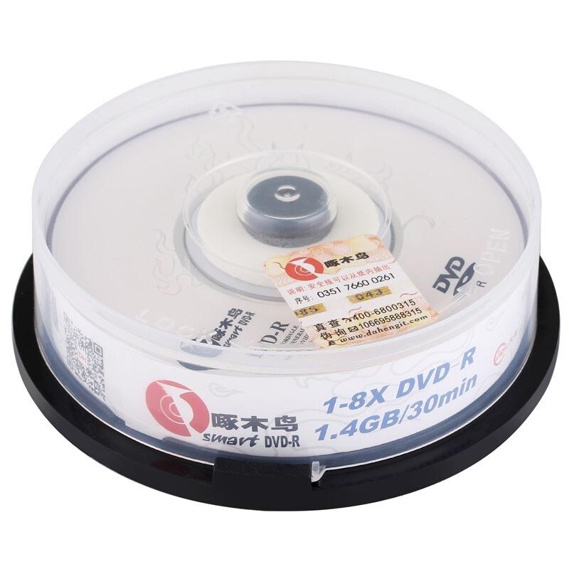 啄木鸟 ZMN DVD-R 8速 1.4G 8CM小盘 桶装10片 刻录盘