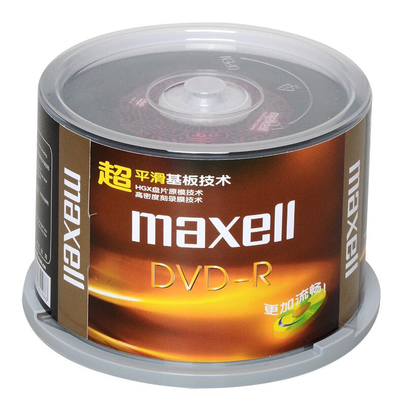麦克赛尔  DVD-R 16速 4.7G 台产 紫纹黑尊 桶装50片 刻录盘