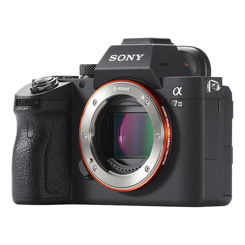 索尼ILCE-7M3相机(单机不含镜头+配64G内存卡)黑色(台)