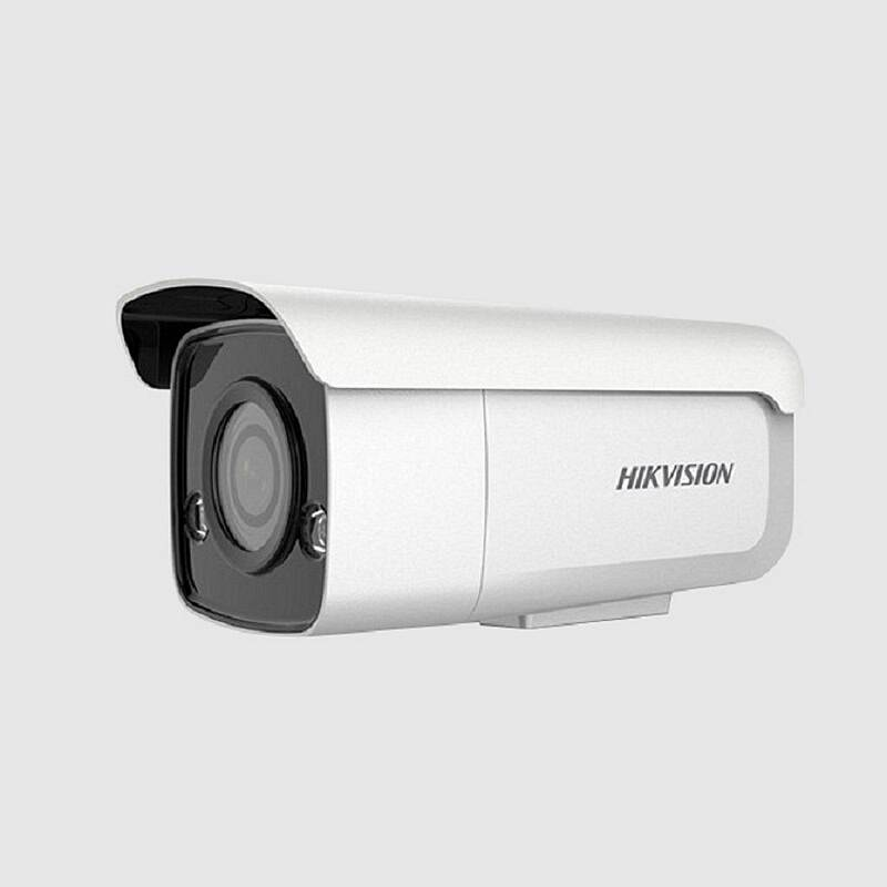 海康威视DS-2CD2T25D-I3网络摄像机4MM