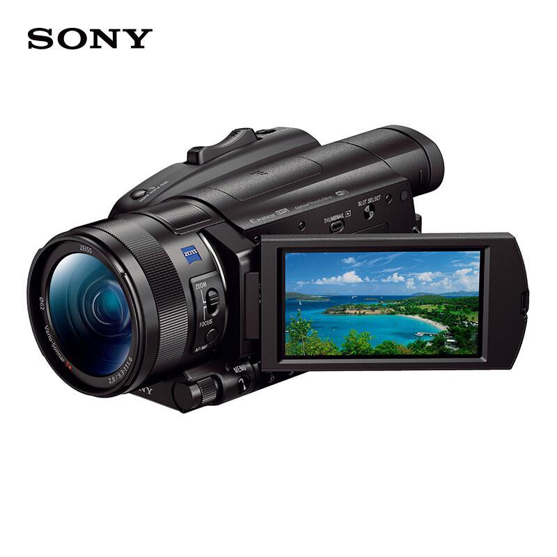 索尼(SONY)FDR-AX700 高清数码摄像机(台)