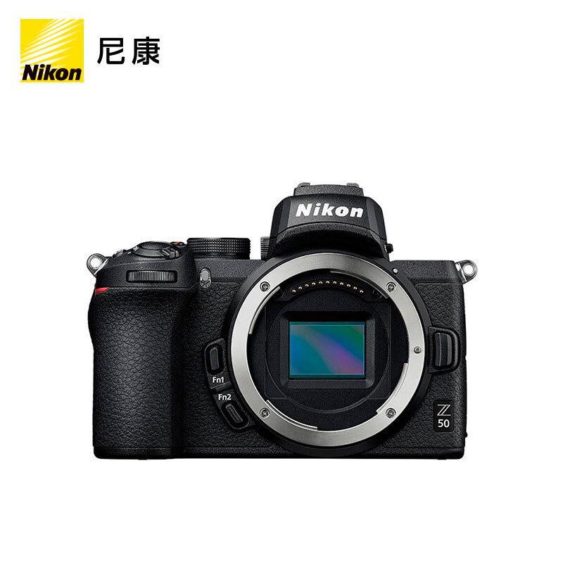 尼康(Nikon)Z50微单机身(台)