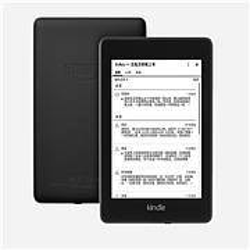 亚马逊 kindle Paperwhite4 经典版电子阅读器黑色 8G (单位:台)