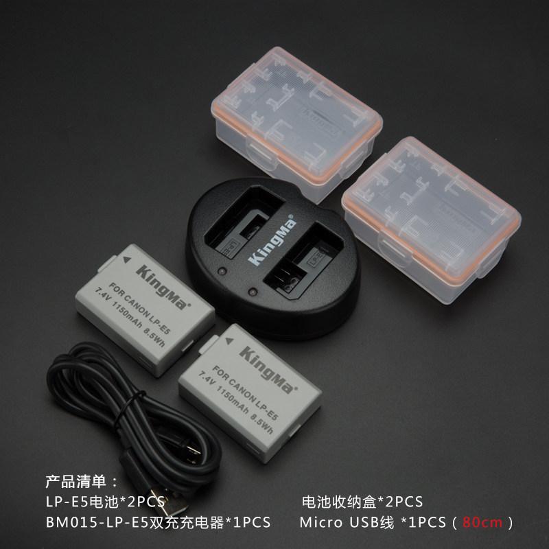 佳能LP-E5相机电池(个)
