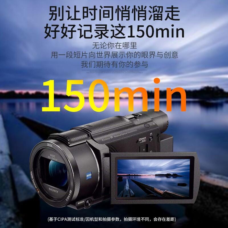 品胜 FV90索尼数码相机电池(个)
