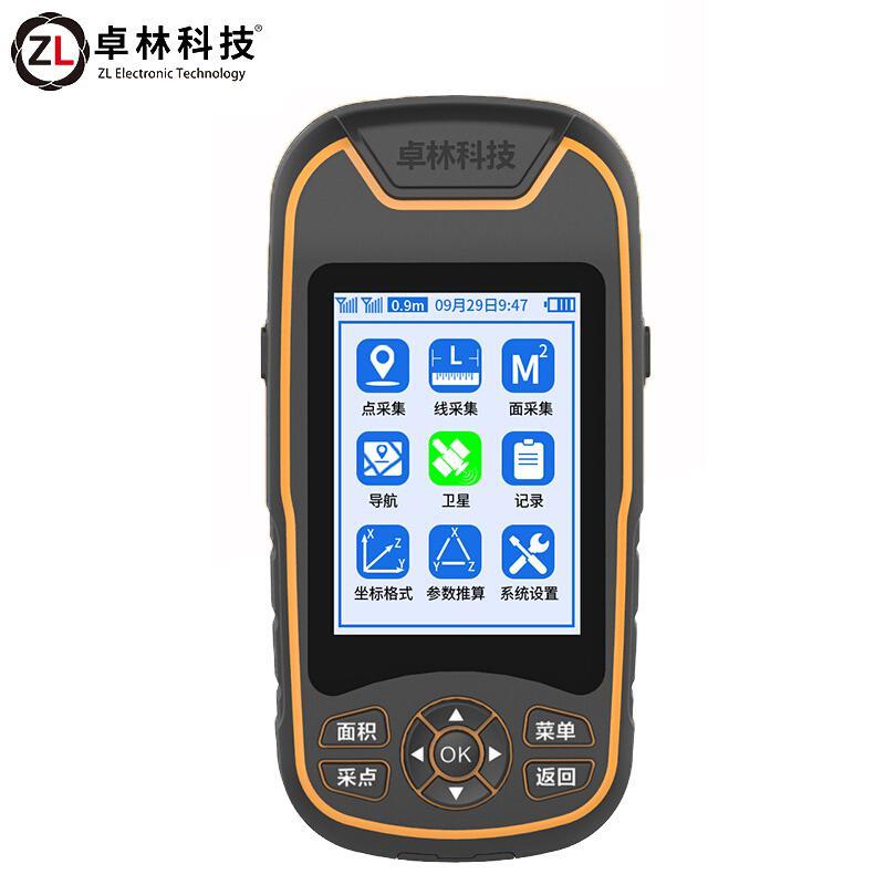 卓林科技 A8 定位仪高精度手持GPS测量仪手持机 黑色(台)