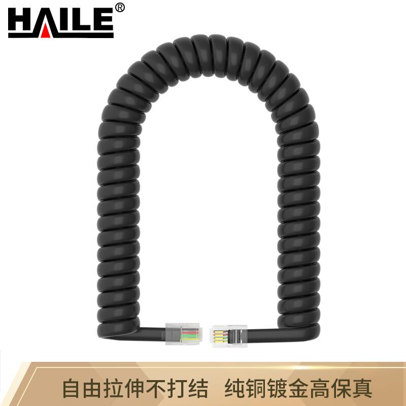 海乐(Haile)HT-101-1.8M电话线卷线 座机听筒线/话筒/连接/手柄/弹簧/曲线 4P4C插头 拉直长1.8米 黑色(根)