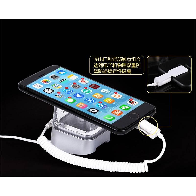 展智宝 SD141 手机防盗报警器 50*50*60mm (买5个防盗器送一个解锁器)(单位:台)