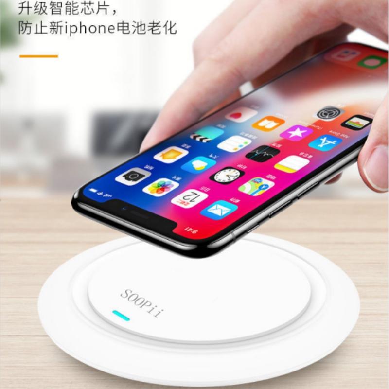 soopii首佩无线充wiv3无线充电10W快充通用苹果iPhone11/XsMax/XR华为黑色(单位:个)