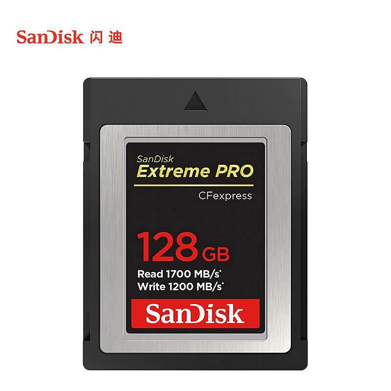 闪迪SDCFE-128G至尊超极速CF存储卡128G/读速1700MB/s(个)