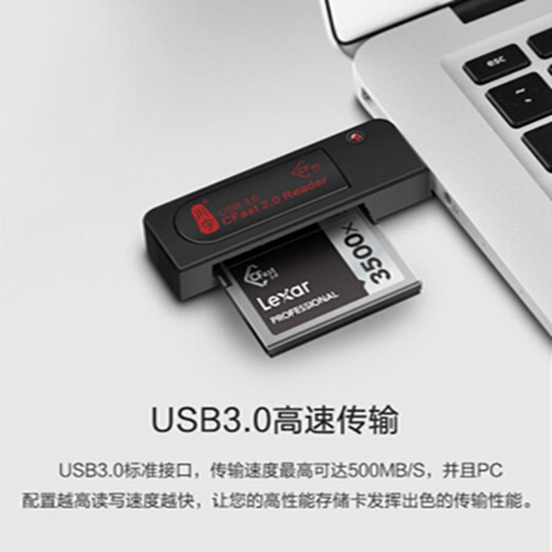 川宇CFast2.0读卡器(张)