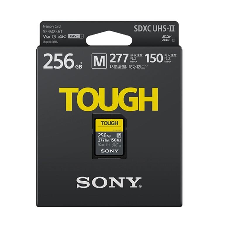 索尼(SONY)TOUGH256G 277M内存卡相机sd卡存储卡 256G(张)