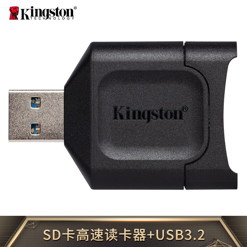 金士顿MLP多功能SD卡读卡器USB3.2(个)