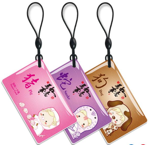 定制高端IC卡/ID卡芯片智能射频小区业主卡非接触式门禁卡滴胶挂绳 (单位:个)