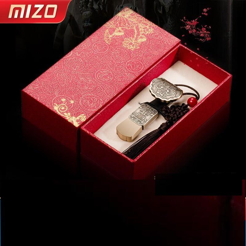 博采国风32G优盘礼盒装(单位:盒)