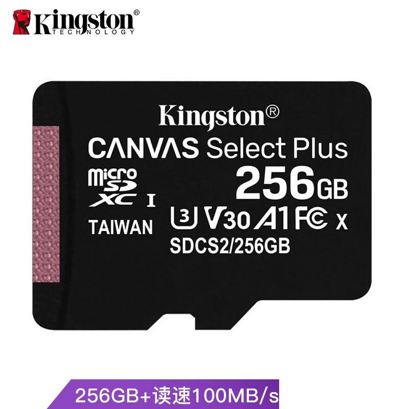 金士顿(Kingston) 256GB TF(Micro SD) 存储卡 U1 C10 高速升级版 连续拍摄更流畅 终身保固(单位:个)